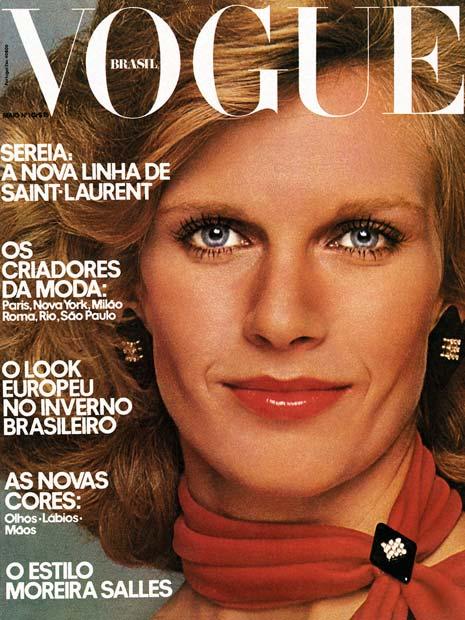 Shopping Cidade Jardim inaugura exposição da Vogue Brasil | EAMR