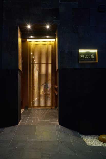 Bar japonês Paraiso
